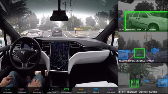 Tesla 自動運転