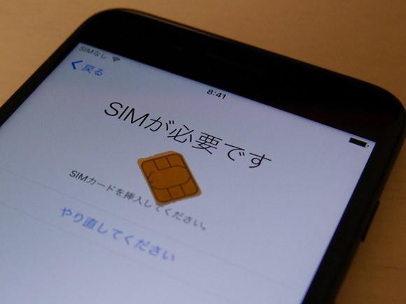 格安スマホ・格安SIMの顧客満足度調査、UQ mobileとmineoがトップ ...