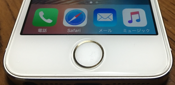 iPhoneの説明書 iPhone Android