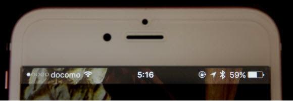 iPhoneの説明書 ステータスアイコン
