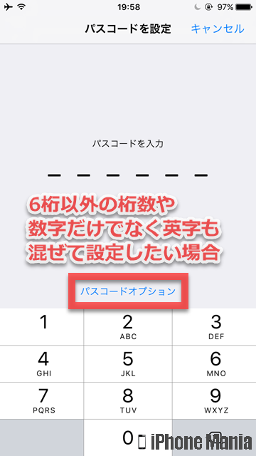 iPhoneの説明書 パスコード パスワード Touch ID