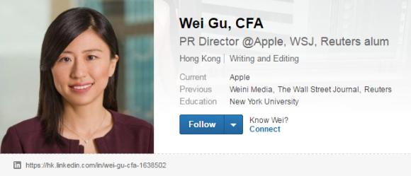 Wei Gu 氏