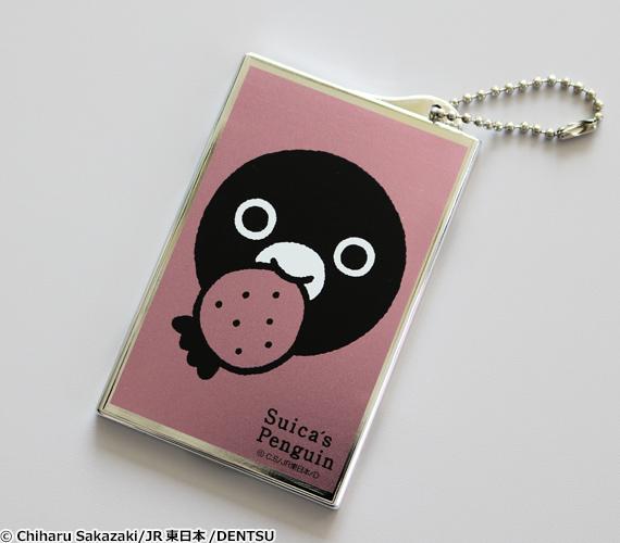 Suica ペンギン 15周年 カードケース