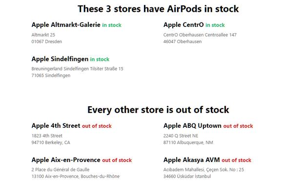 AirPods 在庫 チェック