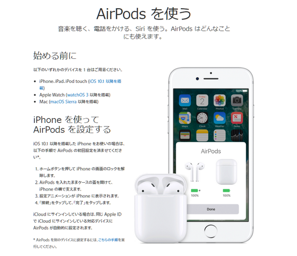 airpod-support