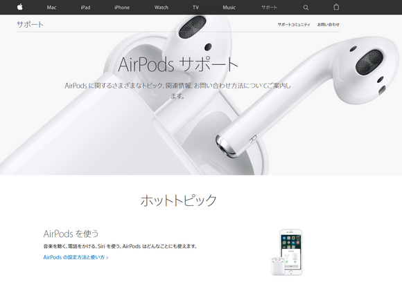 airpod-support0
