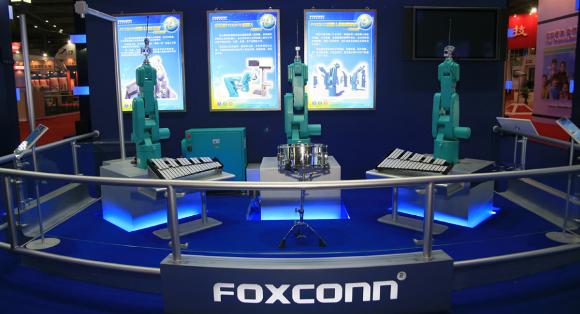 Foxconn ロボット