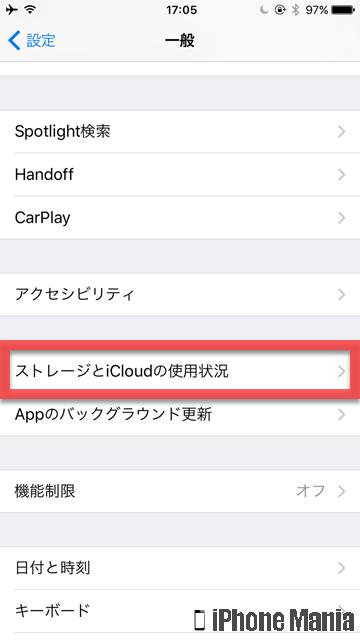 iPhoneの説明書 詳細情報