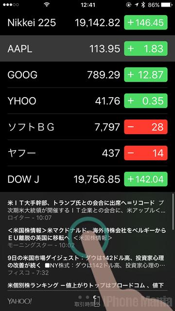 株価 スクリーン