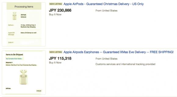 eBay AirPods