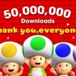 スーパーマリオラン 5,000万ダウンロード