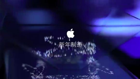 iphone ipad 新年 中国 立体