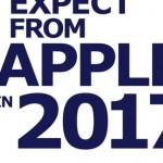 2017 Apple 予測