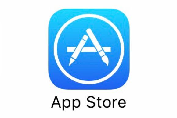 Resultado de imagen para app ストア