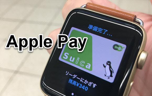 iPhoneの説明書 Apple Pay 自撮