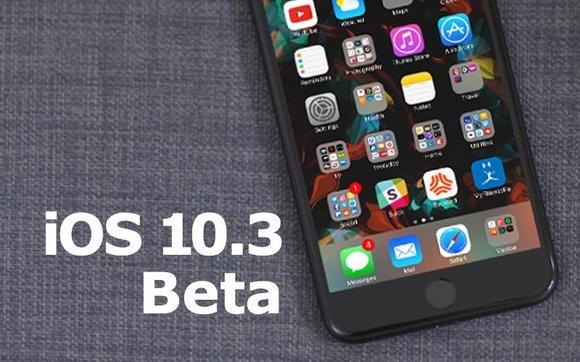 iOS10.3 ベータ