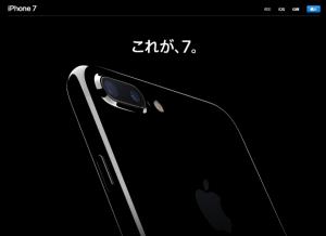 Apple フォント San Francisco