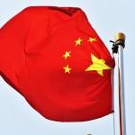 中国 国旗 無料画像 Pixabay https://pixabay.com/ja/中国の国旗-フラグ-中国-レッド-バナー-m-1752046/