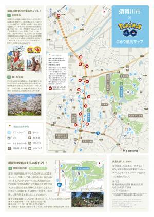 ポケモンGO 福島マップ