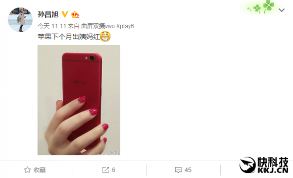 iphone7赤 red