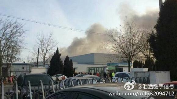 Samsung SDI 火災