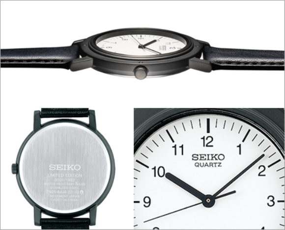 Seiko-watch2