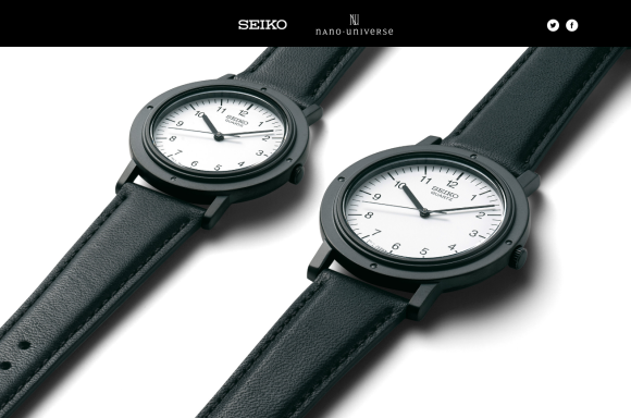 Seiko-watch3