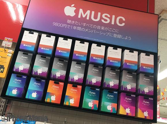iPhoneの説明書 Apple Music カード 自前撮影
