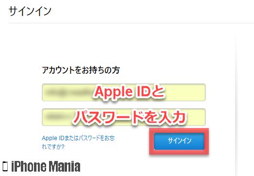 iPhoneの説明書 Apple Musicカード ギフトカード