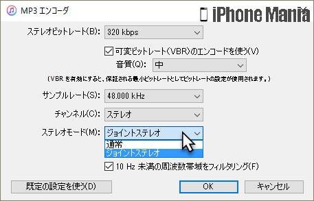 iPhoneの説明書 iTunes インポート 設定