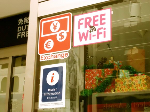iPhoneの説明書 Wi-Fi フリー
