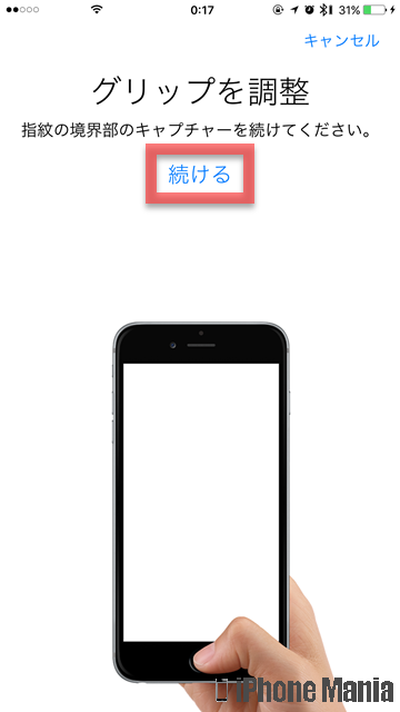 iPhoneの説明書 指紋認証 Touch ID