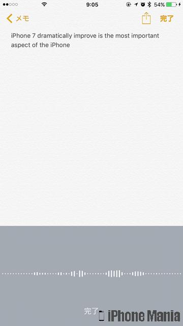iPhoneの説明書 英字 入力