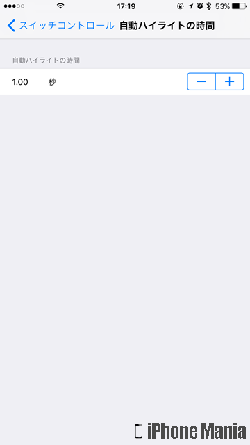 iPhoneの説明書 スイッチコントロール 設定