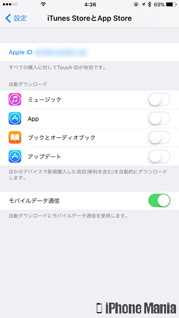 iPhoneの説明書 予約注文