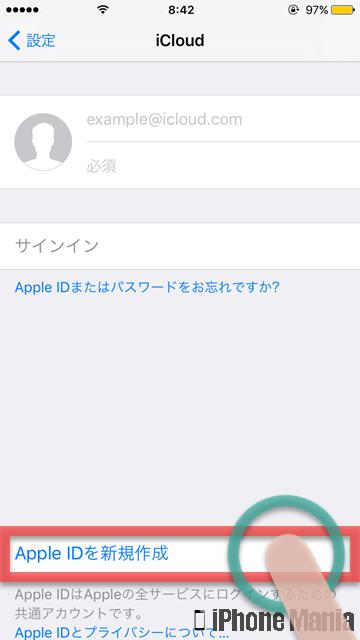 iPhoneの説明書 iCloud 設定iPhoneの説明書 iCloud 設定