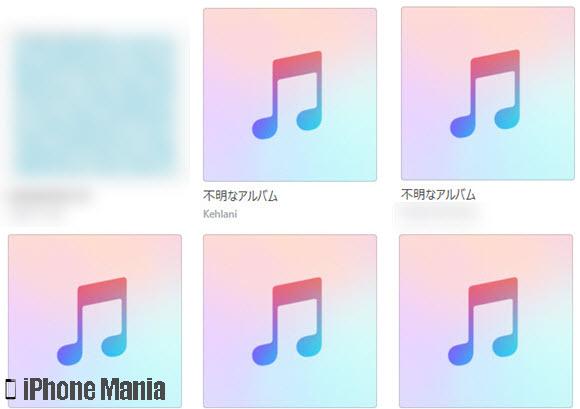 i tune でダウンロードした曲をCDに焼く方法はあり …