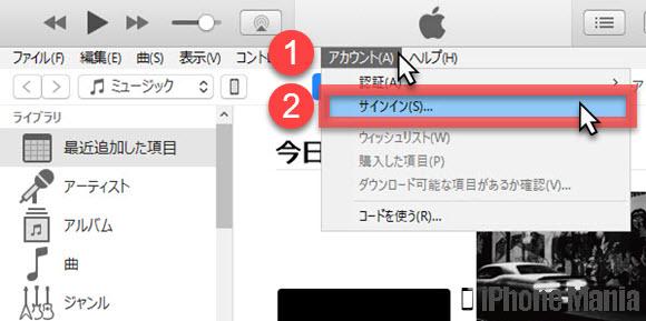 iPhoneの説明書 iTunes アートワークiPhoneの説明書 iTunes アートワーク