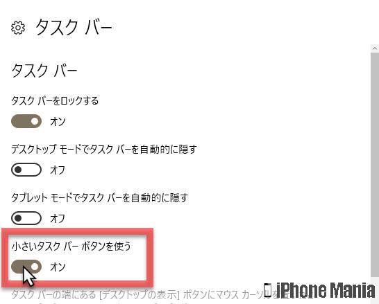 iPhoneの説明書 iTunes バックアップ 管理