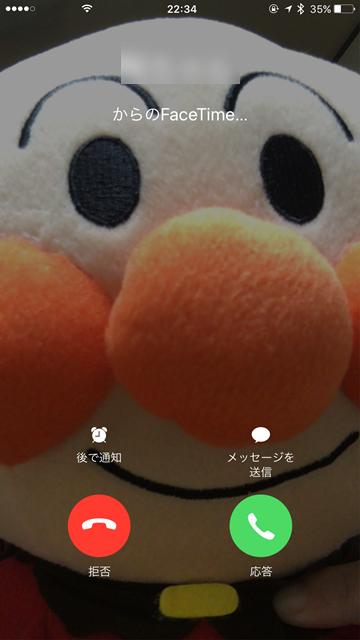 iPhoneの説明書 FaceTime 通話