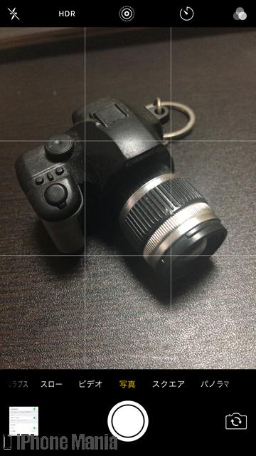 iPhoneの説明書 写真 カメラ 撮影 グリッド
