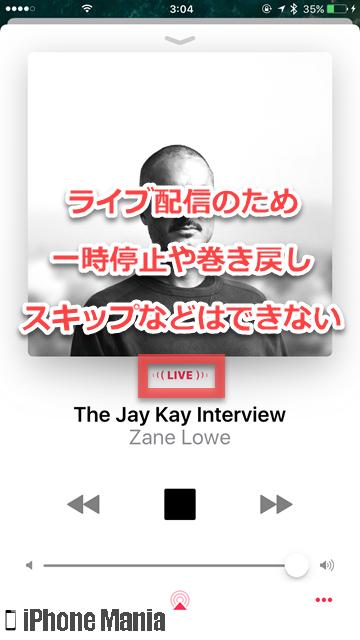 iPhoneの説明書 ミュージック Radio