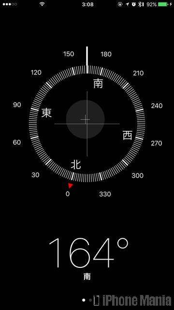アプリ 方角