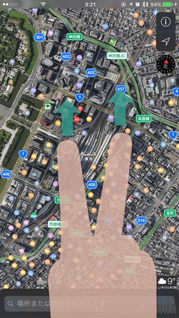 iPhoneの説明書 マップ 基本操作