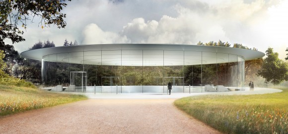 Apple Park Steve Jobs Theater