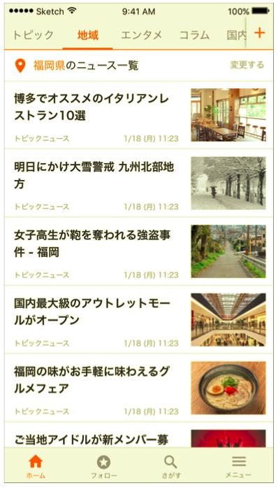 スクリーンショット 2017-02-10 19.46.10