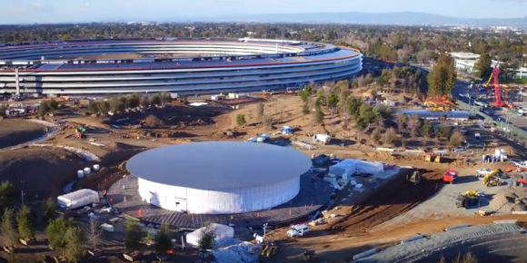 ApplePark_whole_theater