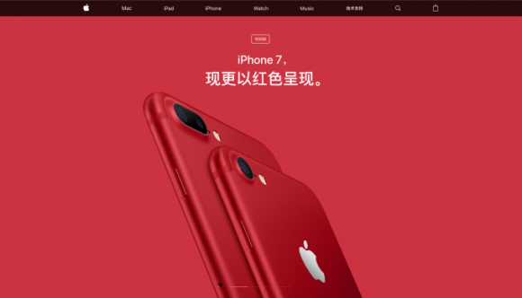 iPhone7/7 Plus (PRODUCT)RED 中国