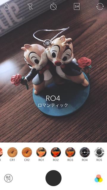 カメラ 写真 アプリ Foodie