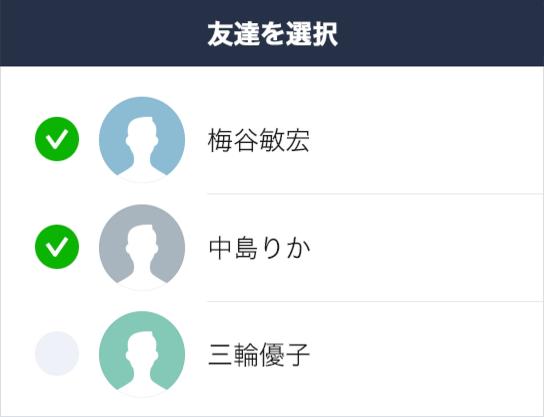 LINE 桜くじ キャンペーン